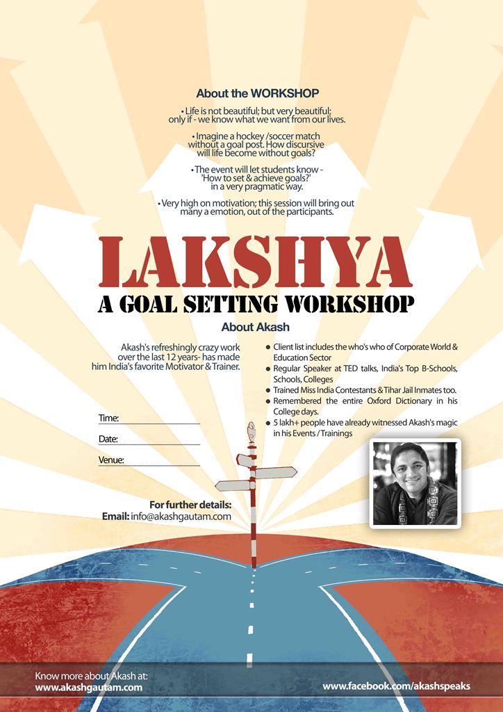 lakshya-school