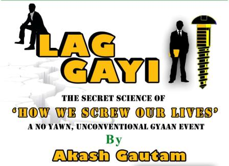 How I prepared for my Event 'Lag Gayi' at IIM-Ahmedabad