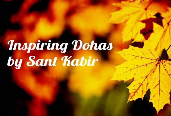 inspiring-dohas