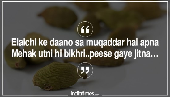 motivational hindi shayri by piyush mishra